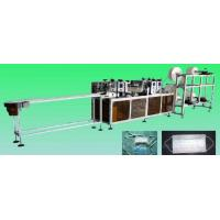Quality Mask machinery TM-175 Mask Production Line for sale