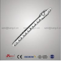 Quality product :Distal radius/Fibula Plate for sale