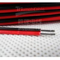 Quality flat cable ul 2468 22awg awm2468 cable for led rgbw for sale