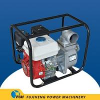 Quality Gasoline water pump FSHP-207B for sale