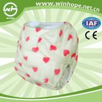 Buy cheap Bamboo Cloth Baby Diaper from wholesalers