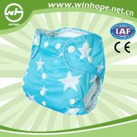 Buy cheap Baby Cloth Diaper with Bamboo inner from wholesalers