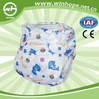 Buy cheap Cloth Baby Diaper-Minky Outer from wholesalers