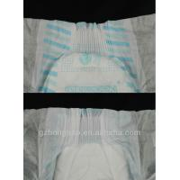 Buy cheap Baby Diapers Factory In China from wholesalers