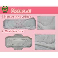 Quality Anion Sanitary Napkin Manufacturer In China for sale