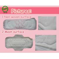Quality Sanitary Napkin With Free Sample for sale