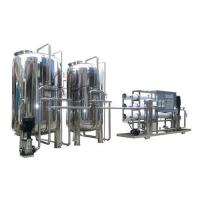 Buy cheap Reverse Osmosis Plant from wholesalers