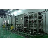 Buy cheap RO water treatment plant from wholesalers