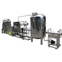 Buy cheap Pharmaceutical pure water system from wholesalers
