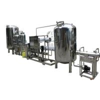 Buy cheap Commercial Reverse Osmosis System from wholesalers