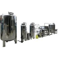 Buy cheap Water filter system from wholesalers