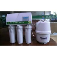 Buy cheap Domestic ro water purifier from wholesalers