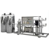 Buy cheap Water Treatment System from wholesalers