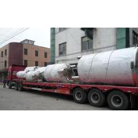 Buy cheap China water tanks from wholesalers