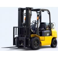 Quality 2.0ton-3.5ton LPG Forklift for sale