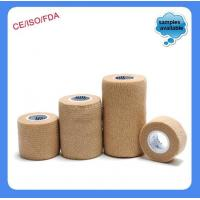 Quality Nonwoven Cohesive Bandage-Latex Free for sale