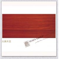 Buy cheap Curved Afromosia Engineered Wood Flooring from wholesalers