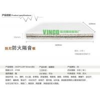 Quality fireproof soundproofing material for construction and decoration, stock for sale for sale