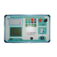 Quality XHTC201D transformer comprehensive characteristic tester for sale