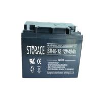 SR40-12 Lead acid rechargeable battery for sale
