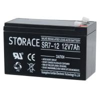 China SR7-12 Lead acid battery for sale