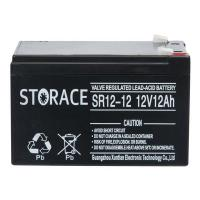 China SR12-12 Lead acid rechargeable battery for sale