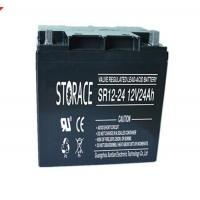 Quality SRD24-12 Rechargable battery for toy for sale