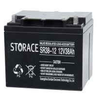 SR38-12 Maintenance Free battery for sale