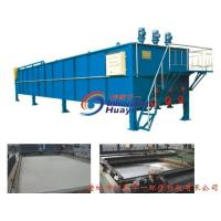CXAF Cavitation air flotation wastewater treatment equipment