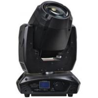 Quality Large Lens NEW Super Mini Sharpy beam 7R 230w for sale