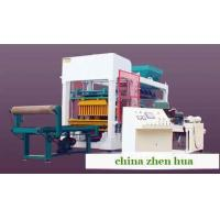 Q4-15Automatic Block Making Machine