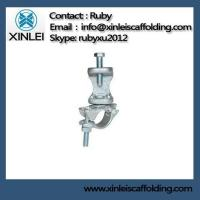 XLRDFSGC000 Drop forged swivel girder coupler Drop forged swivel girder coupler