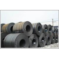 Quality SteelCoil&Plate HotRolledSteelCoil for sale