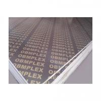 Buy cheap Black film with logo from wholesalers