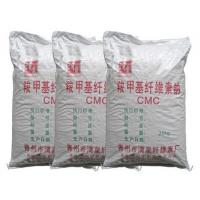 Quality Industrial special type fiber Graphite Special 1 for sale