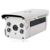 Quality 5MP Array LED HD IP Camera for sale