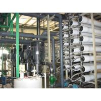 Quality Reverse Osmosis Water Treatment Equipment for sale