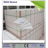 Fireproof MGO White Board 12mm