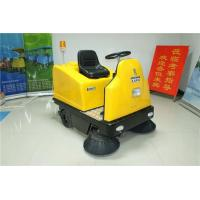 Buy cheap Electric Road Sweeper GD-1360A-DBW from wholesalers