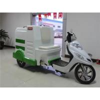 Buy cheap GD-3QY0150A Quick Cleaning Car from wholesalers
