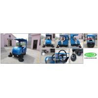 Buy cheap Electric Road Sweeper GD-1760A-FCW from wholesalers