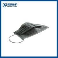 Quality disposable 4 ply filter active carbon face mask for sale