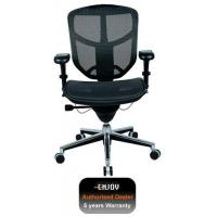 Quality Office Chairs Enjoy High Back Mesh Office Chair for sale