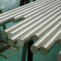 Quality Cold Rolled Steel Round Bar for sale