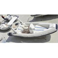 Quality RIB680 FRP Rigid Inflatable Boat for sale