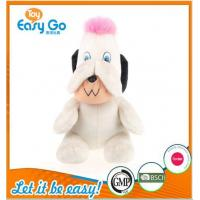 Customized GMP sex dog toy girl