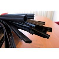 Buy cheap rubber U gasket from wholesalers