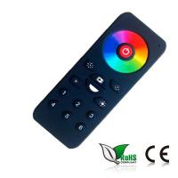 Buy cheap Music Controller from wholesalers