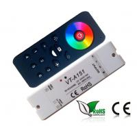 Buy cheap RGBW Controller from wholesalers