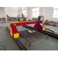 Buy cheap 3200 mm Cutting Width Double Drive CNC Cutting Machine With Hypertherm Control from wholesalers